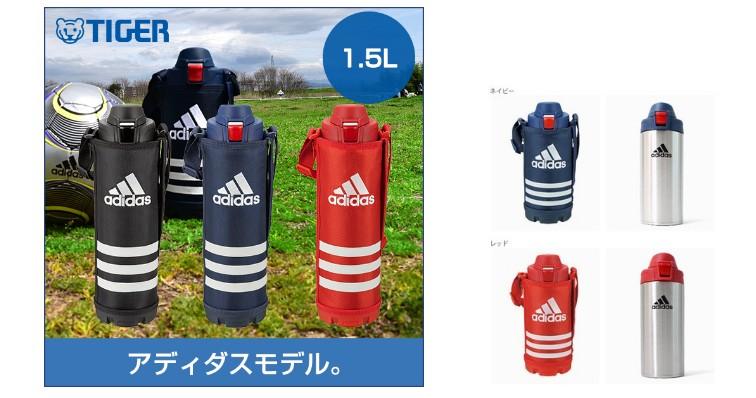 【1~2リットル】サッカー・フットサル用におすすめの大容量水筒ブランド5選
